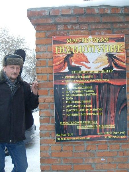 """Музей Счастья в Центре """"Полнолуние"""""""